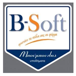 B-Soft υποδήματα