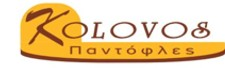 Kolovos | Γυναικείες - Ανδρικές Παντόφλες
