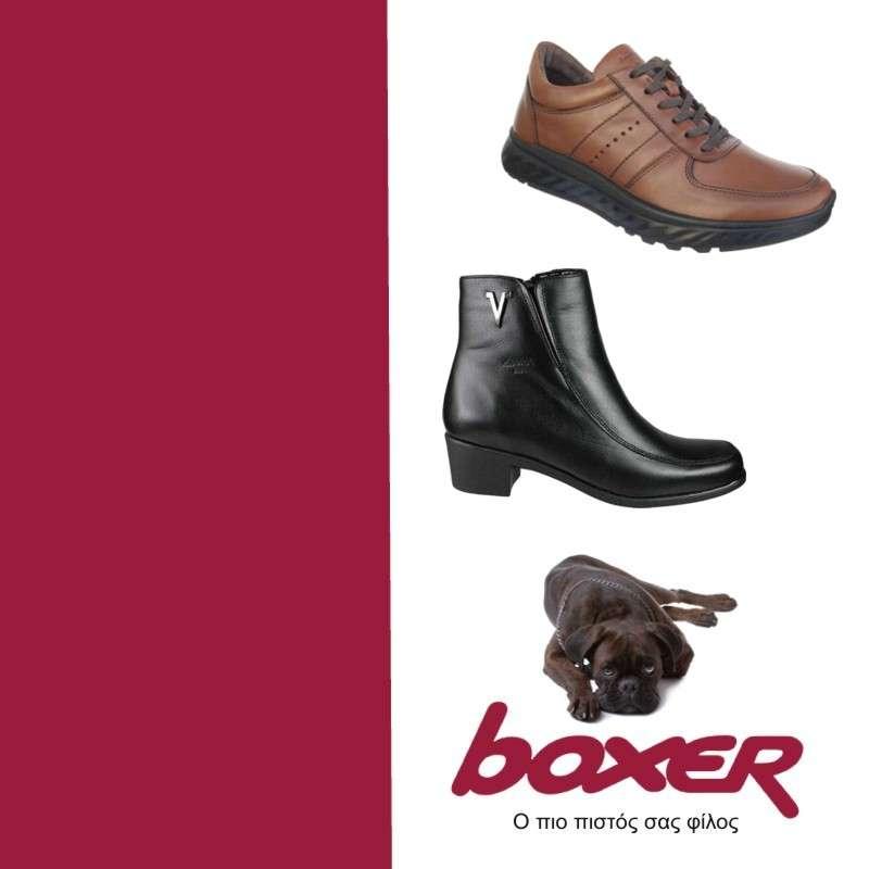 BOXER shoes   Ανδρικά Γυναικεία παπούτσια