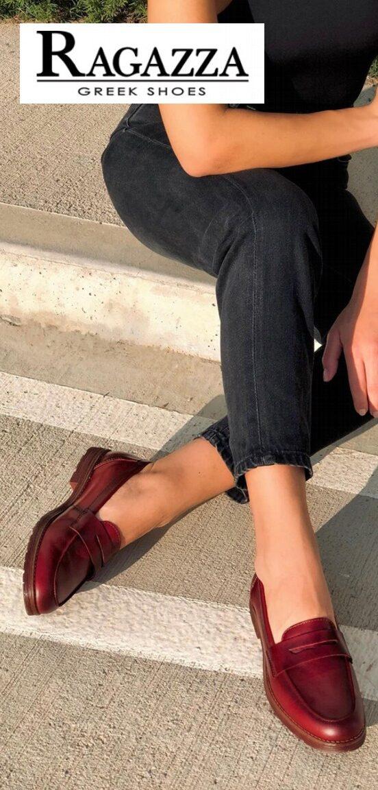 Ragazza   Γυναικεία Παπούτσια